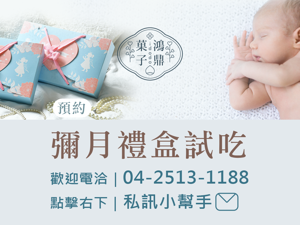 baby_fqa.png (1921×531)