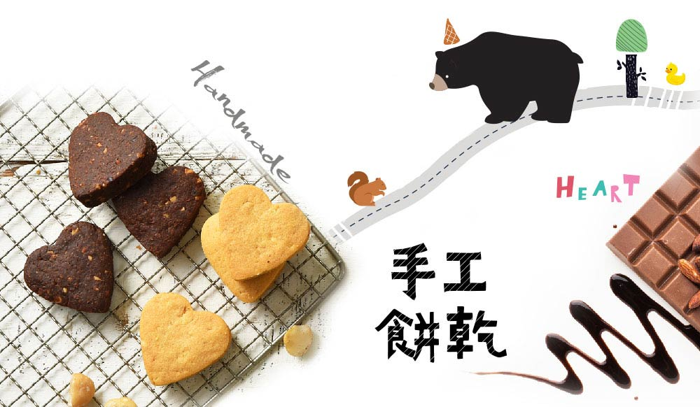 英式杏仁手工餅乾