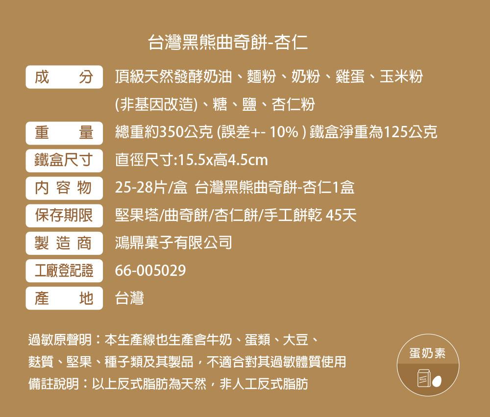 05502_5.jpg (1000×851)