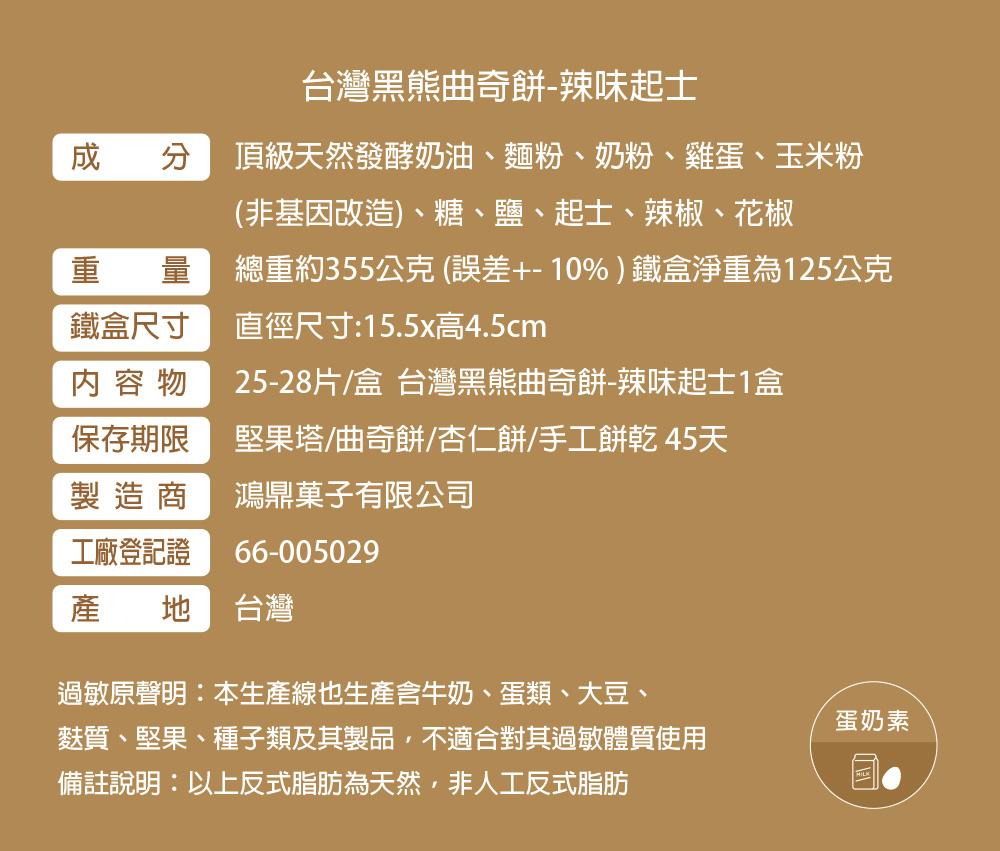 05506_4.jpg (1000×851)