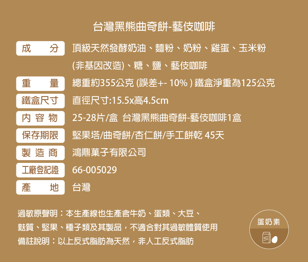 05510_4.jpg (1000×851)