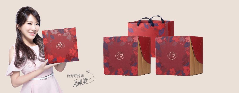 gift_share_red.jpg (1000×390)