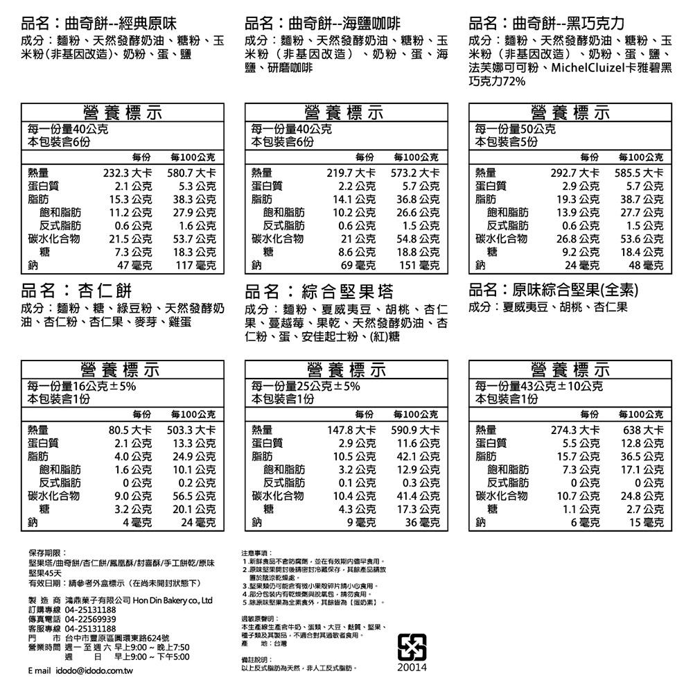 03020.jpg (1000×1000)